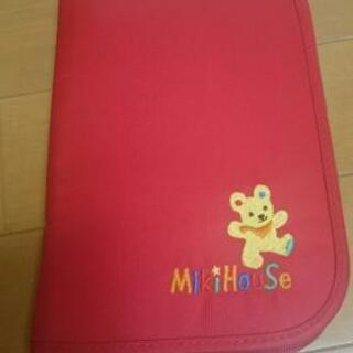 MIKIHOUSE 母子手帳ケース