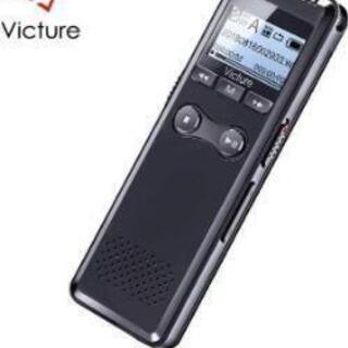 ボイスレコーダー ICレコーダー 録音機 PCMレコーダー
