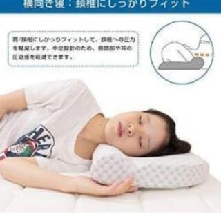 枕ネックフィットまくら ストレートネック矯正枕