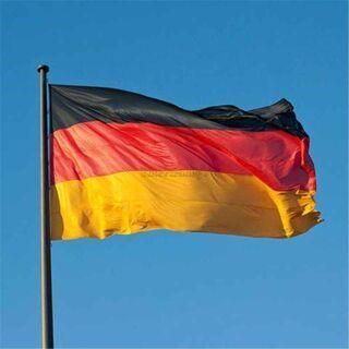 🇩🇪大人のドイツ語教室🇦🇹※15歳以上の方向け🇨🇭