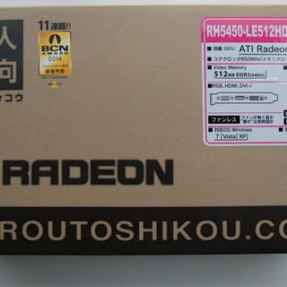 玄人志向 グラフィックボード新品同様 AMD RadeonHD5...