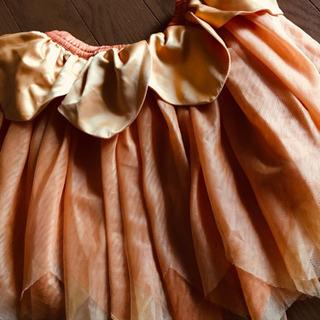 [新品未使用品]スカート