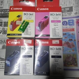 CANON プリンターインク BCIあげます