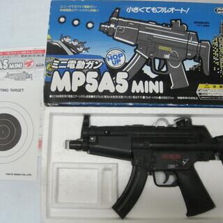 【東京マルイ】10禁電動ガン フルオート MP5A5 ケース有