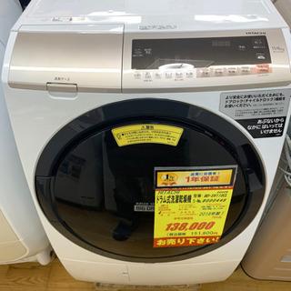 HITACHI製★2018年製ドラム式洗濯乾燥機★1年間保証付き...