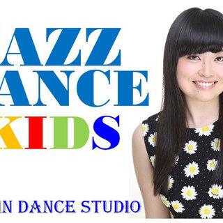 【オンラインダンスレッスン】『キッズジャズダンス』SACHIYO...