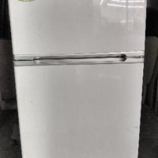 2ドア冷蔵庫今なら配達無料です。