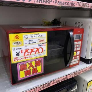 【値下げ】YAMAZEN 山善 オーブンレンジ 2016年式 Y...