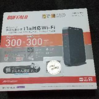 Buffalo 無線ラン Wi−Fi 中古 値下げしました