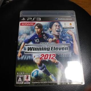 PS3 ウイニングイレブン2012