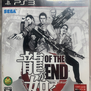 PS3  龍が如くOF THE END