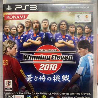 PS3  ウイニングイレブン2010蒼き侍の挑戦