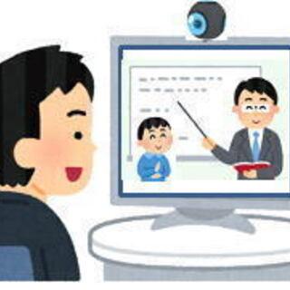 オンライン手話教室