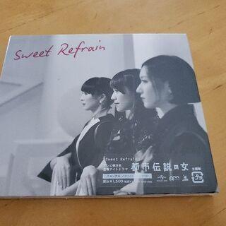★新品未開封 初回限定盤★ Perfume SweetRe…
