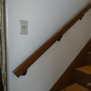 中古、階段デザイン手摺(値下げしました)