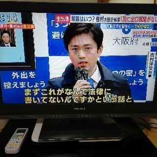 三菱電機 MITSUBISHI REAL 液晶テレビ 32型