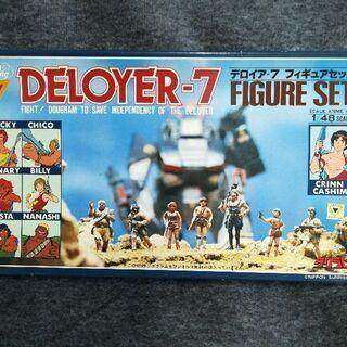 【未開封】DELOYER-7 フィギュアセット【ダグラム】