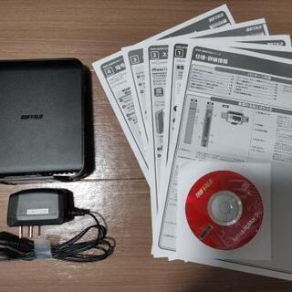 QRsetup 11n/g/b 300Mbps 無線LAN…