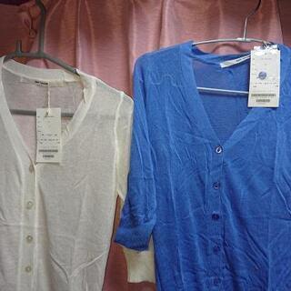 新品薄手ブランドカーディガン婦人服ホワイト、ブルー2点セット大特価