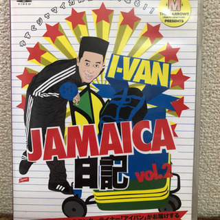 I VAN ジャマイカ日記vol.2 DVD