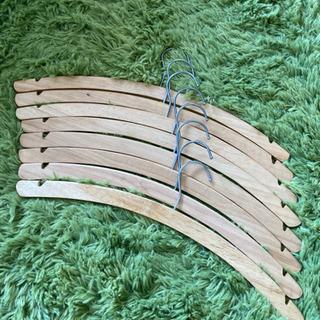 木製薄型ハンガー8本セット