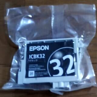 【新品】EPSON 純正インク ブラック ICBK32