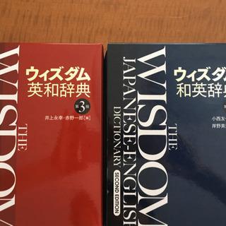 本・その8 英語辞書