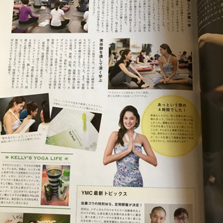ヨガジャーナルvol35 - 本/CD/DVD