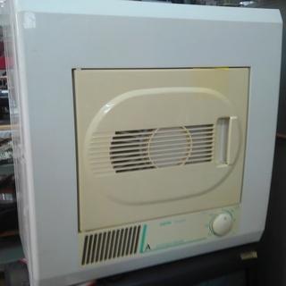 格安中古衣類乾燥機 サンヨー ホワイト 2,5kg、cd-251...