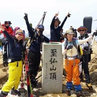 参加メンバー会員仲間2020年8月度会員募集 登山入門から…