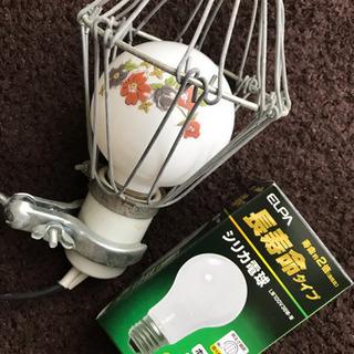 クリップ付き室内灯デザイン電球(シリカ電球付き)