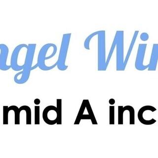 オンラインレッスン教室 Angel Wing 英語・バレエ・ダン...