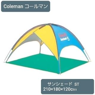 Coleman(コールマン) テント サンシェードST