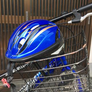 子供用自転 24インチ − 島根県