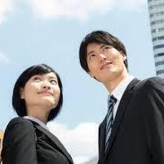 【オンライン対応】学生限定!!何度でも就活サポート受け放題!!