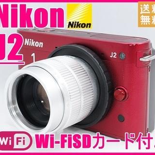 Nikon ニコン J2 珍しいぐるボケレンズセット♪