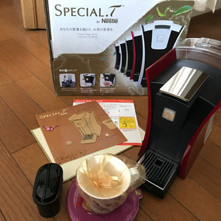 Nestle カプセル式ティーマシン SPECIAL.T レッド