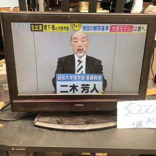 ビクター 20インチ 液晶テレビ HDMI端子 値下げ