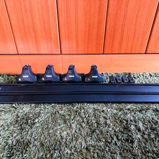 THULE スーリー ベースキャリアセット ウィングバー 120cm