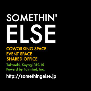 【受付+WordPress業務】スペースの運営スタッフを募集して...