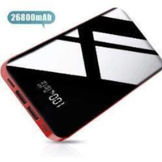 26800mAh モバイルバッテリー 大容量 【PSE認証済】