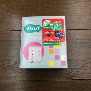 フジフィルム モバイルプリンター PiVi