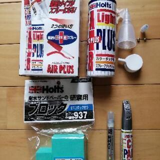 【値下げ】車補修用品セット