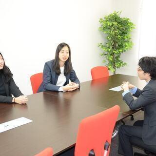 【入社祝金3万円支給】【私服・ネイルOK】