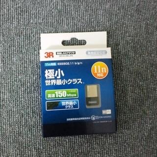 (代引可能)WIN10 DELL LATITUDE E5500 − 大阪府