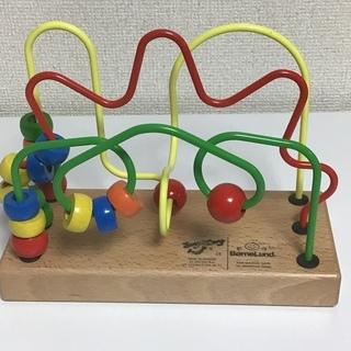 知育玩具(ボーネルンド他)譲ります