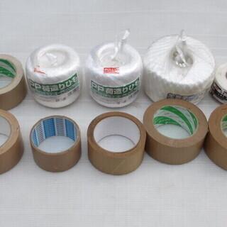 【売約済み】☆地元のみ☆ガムテープ クラフトテープ 荷造り紐 等...