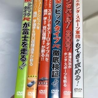 【ホンダファン必見!】Honda Style 特別付録DVD6枚!