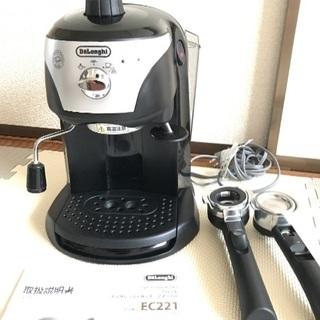 ☆デロンギ エスプレッソカプチーノメーカー☆