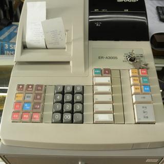 SHARP 電子レジスタ ER-A300S-W レジ 店舗備品 ...